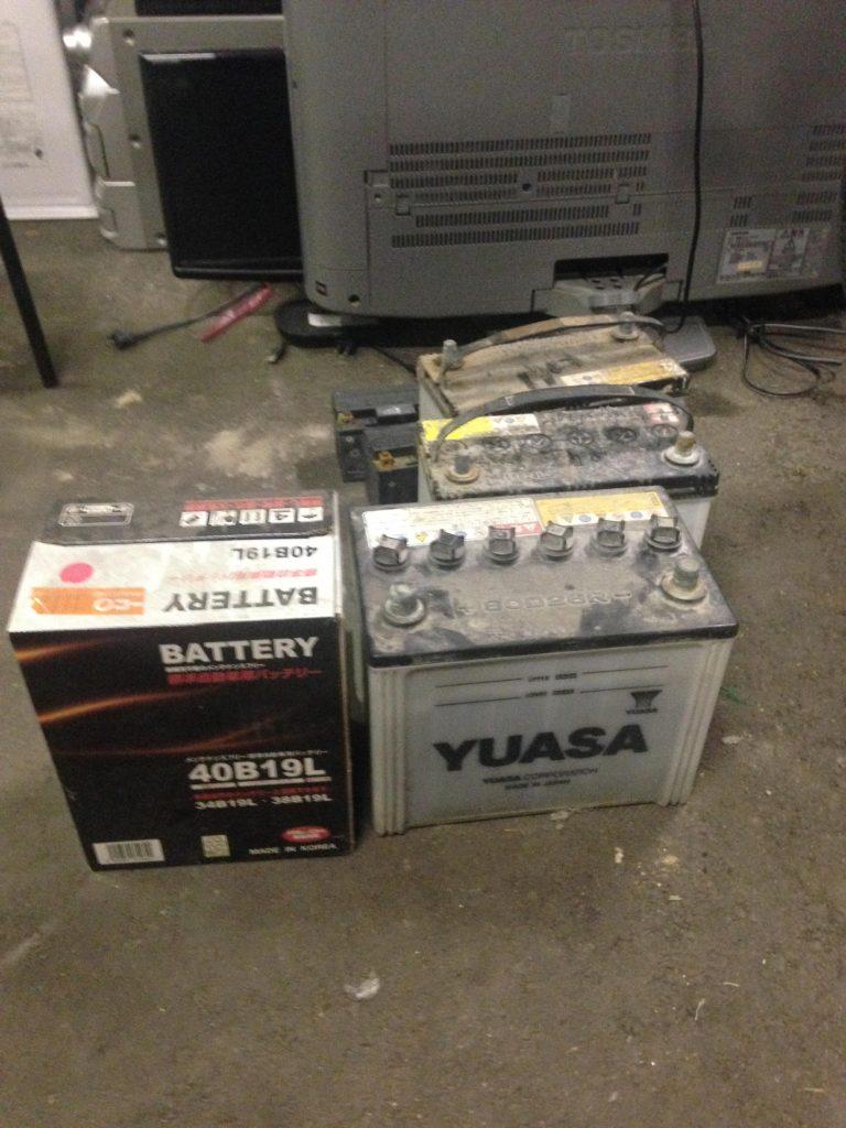廃棄バッテリー