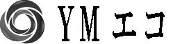 不用品回収岡山 | 無料出張回収のYMエコ