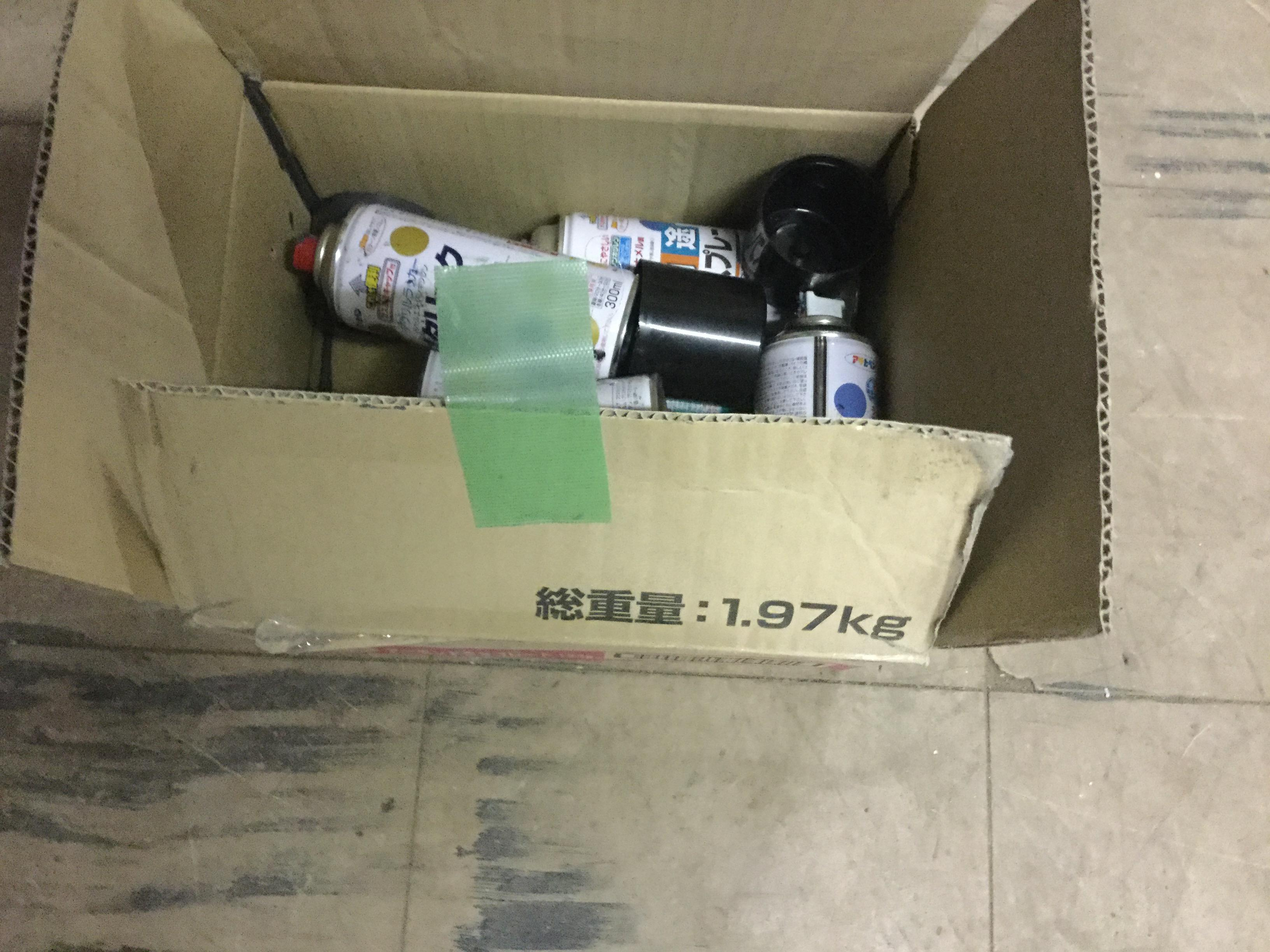 津山市で不用品回収した混載ゴミ