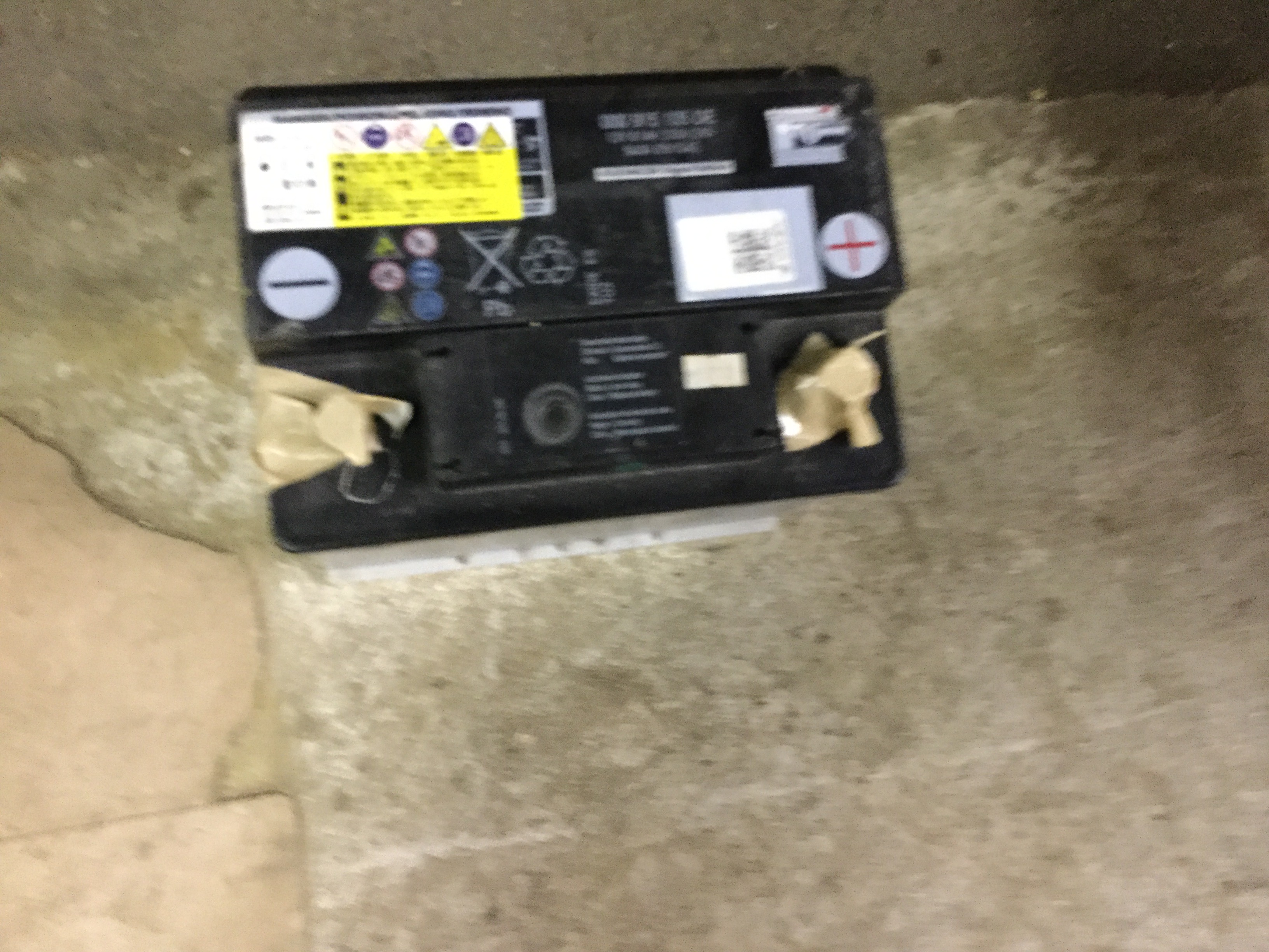 玉野市で不用品回収したバッテリー