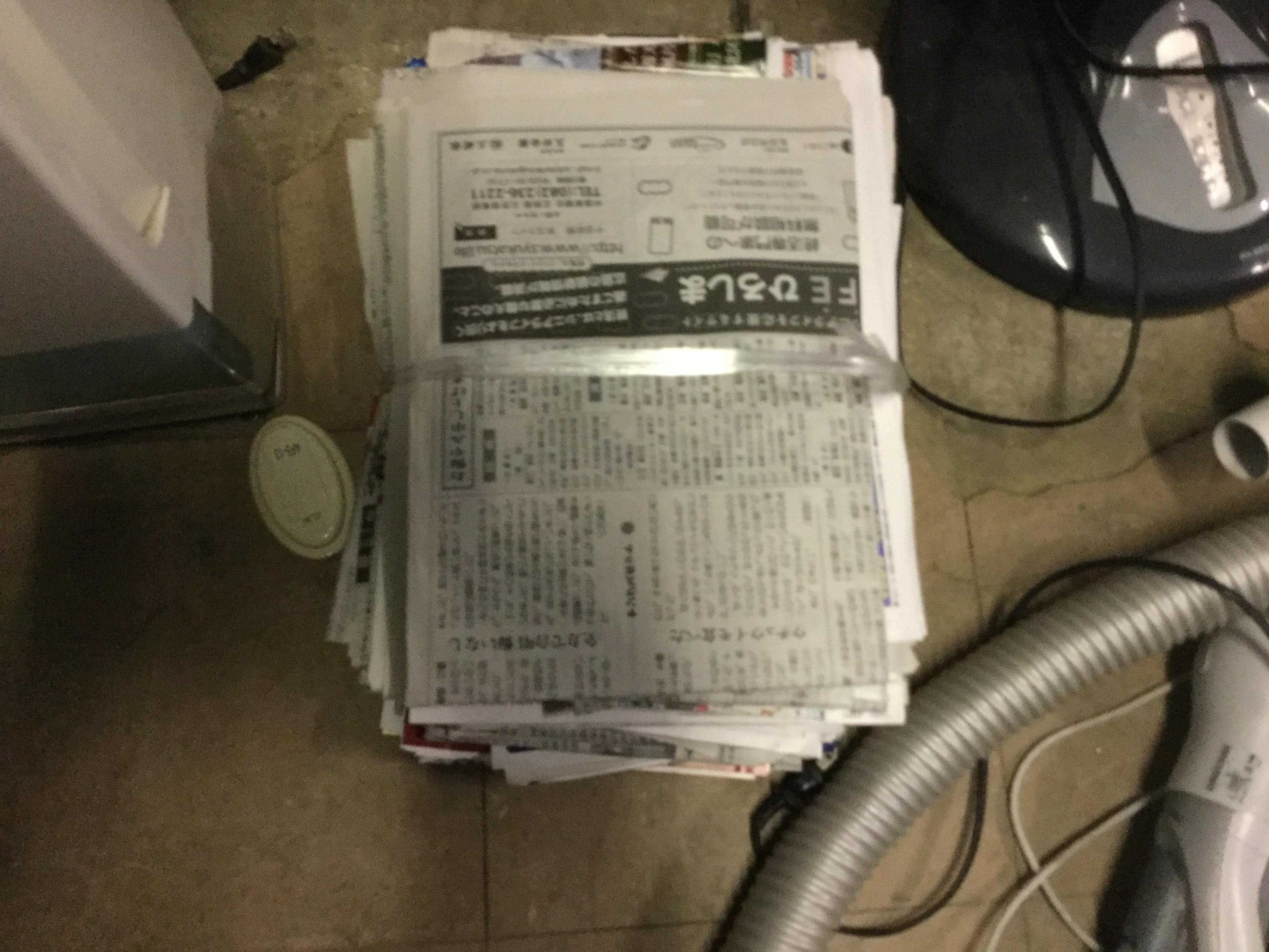 岡山市南区で不用品回収した新聞紙
