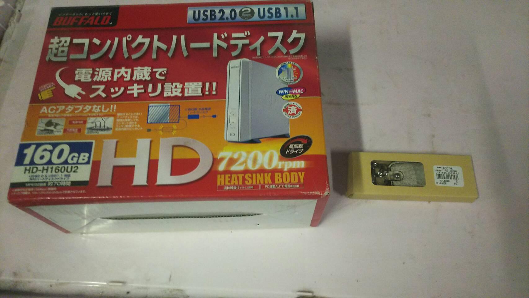岡山市南区で不用品回収したハードディスク