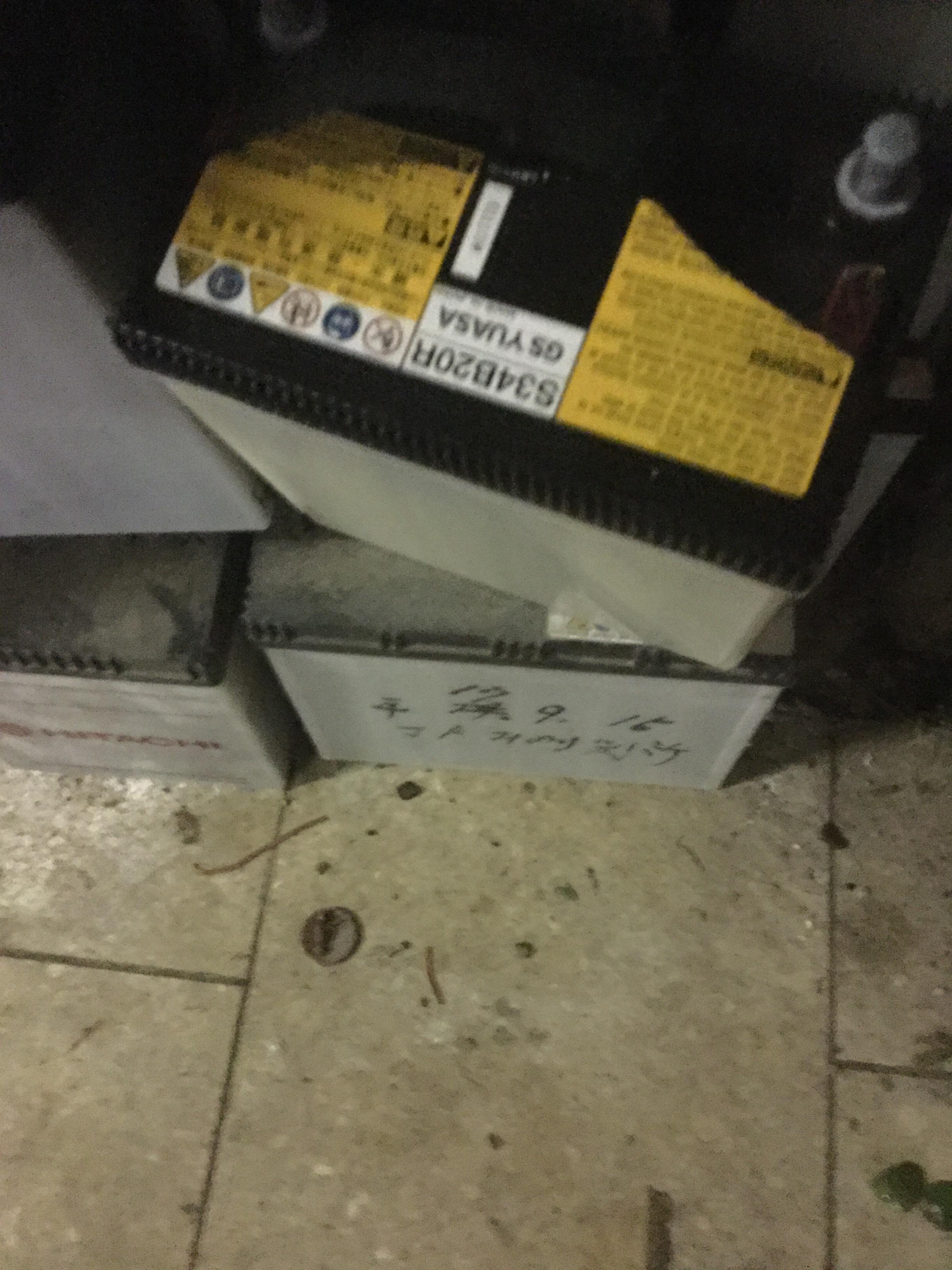 岡山市北区で不用品回収したバッテリー