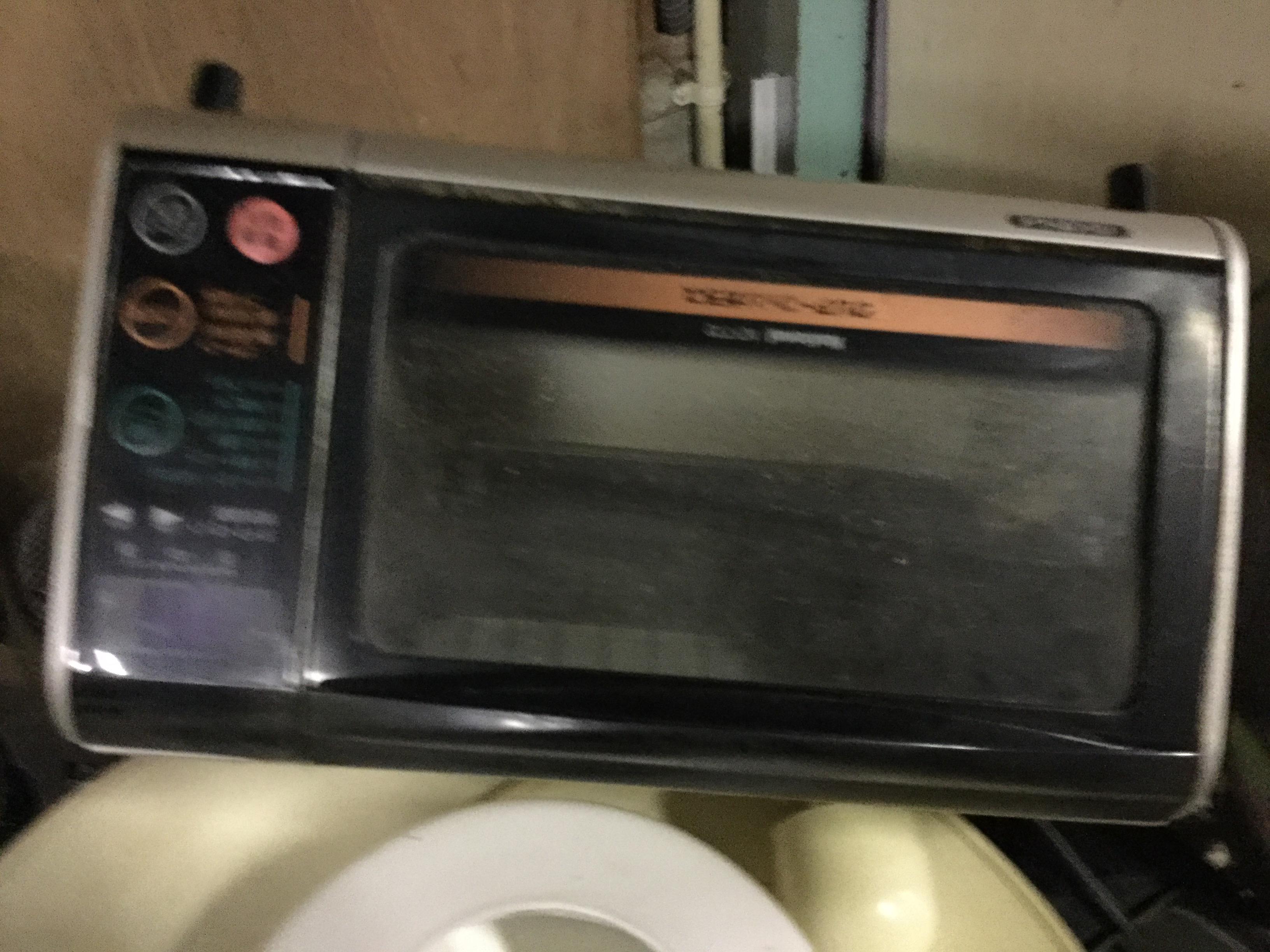 津山市で不用品回収したトースター