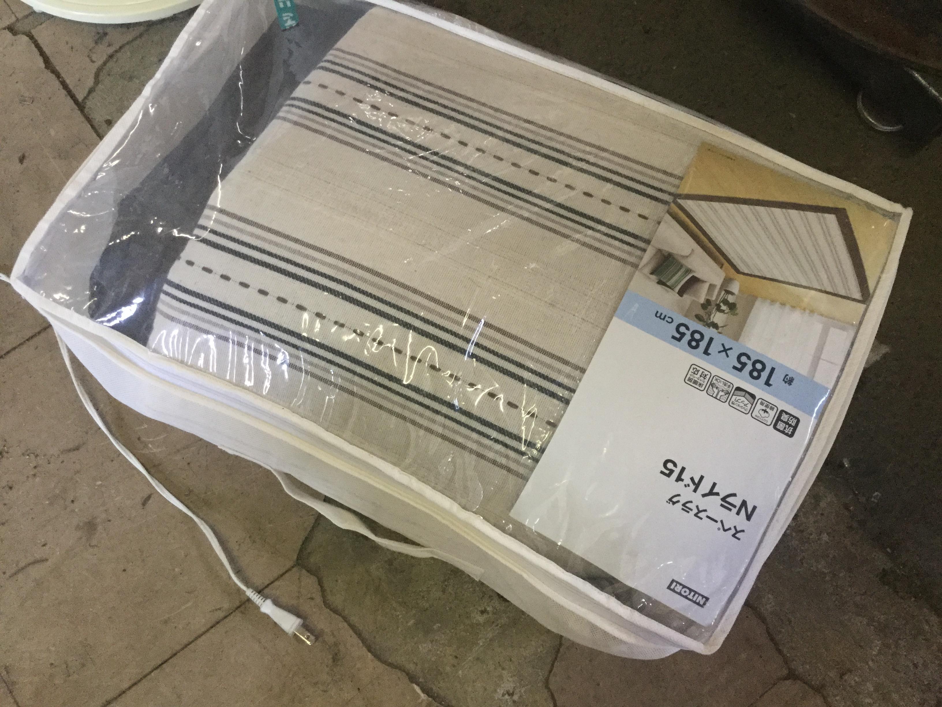 岡山市で不用品回収・処分した布団カバー