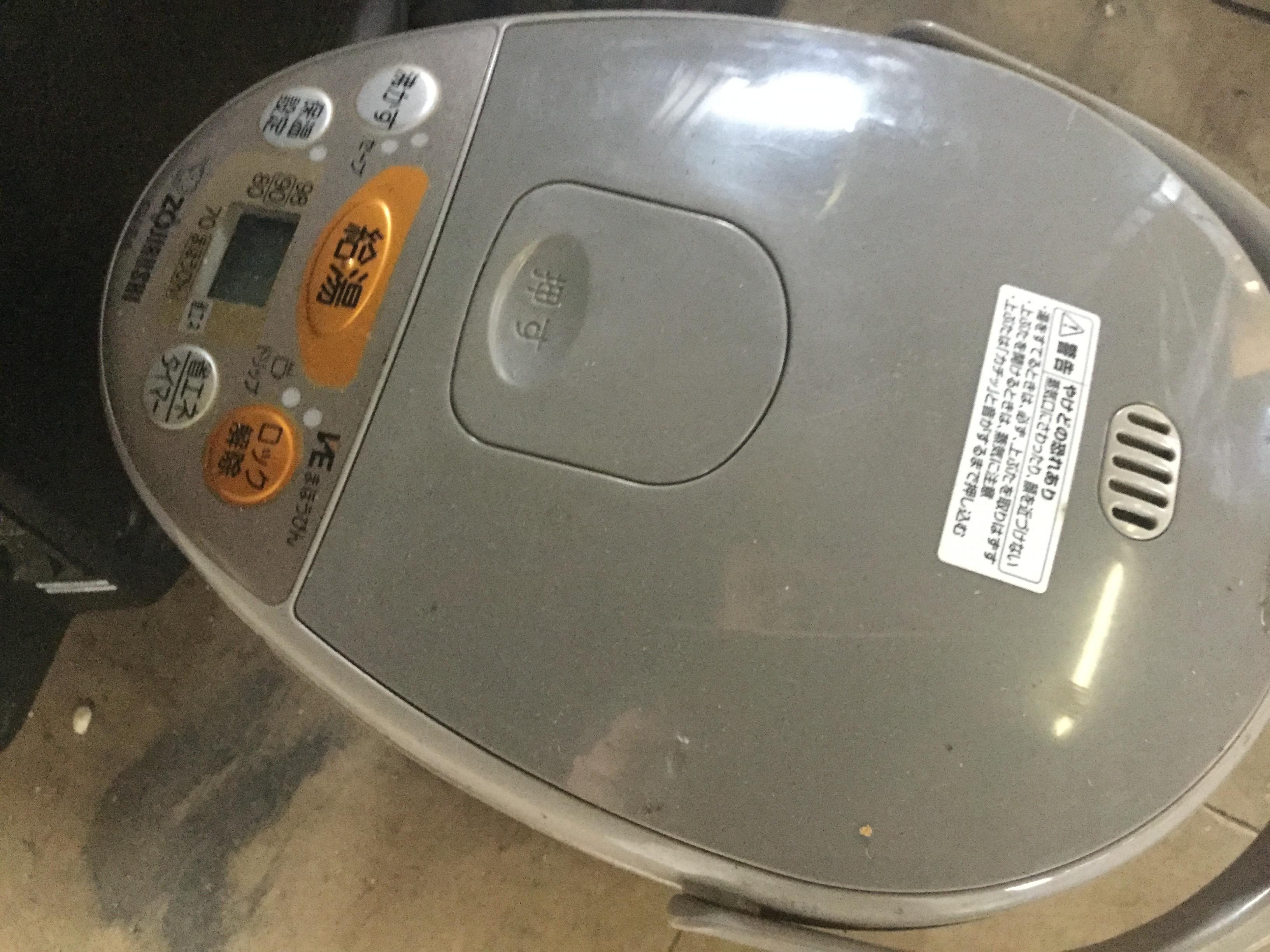 岡山市中区で不用品回収・処分したポット