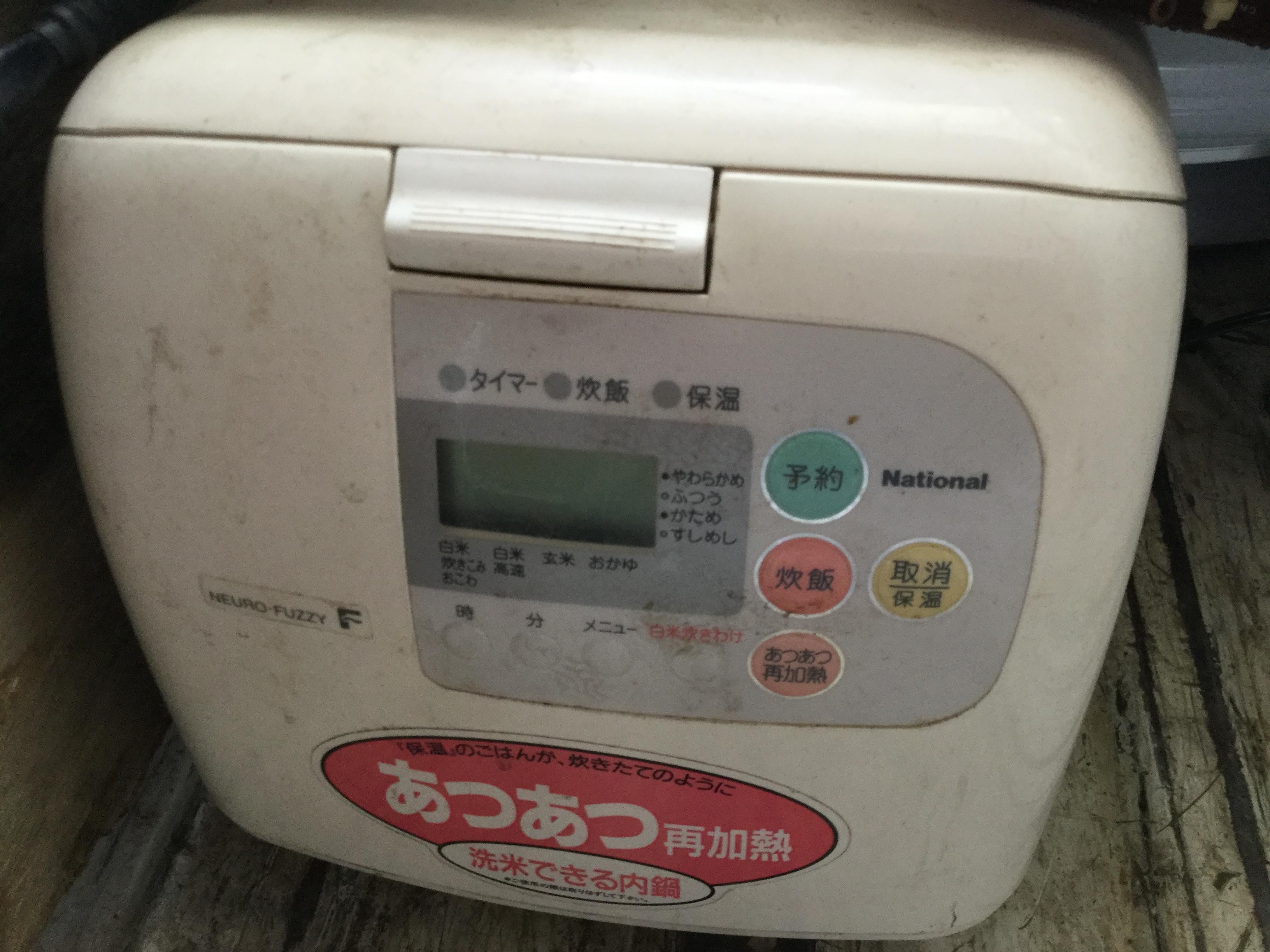 岡山市中区で不用品の回収・処分した炊飯器
