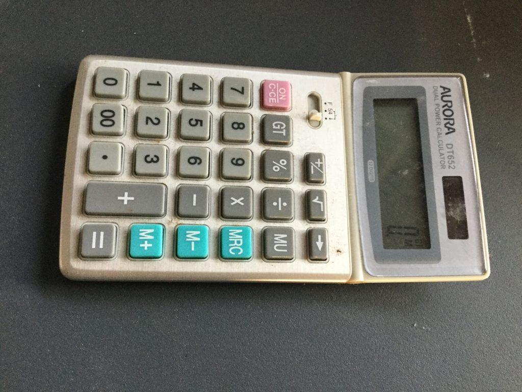 電卓です。