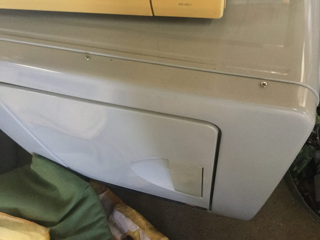 岡山市東区松新町付近で回収した洗濯乾燥機です。