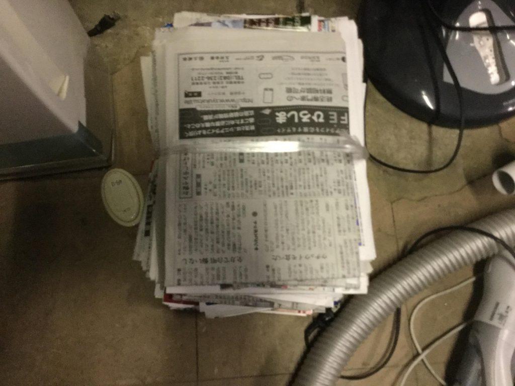 古新聞です。