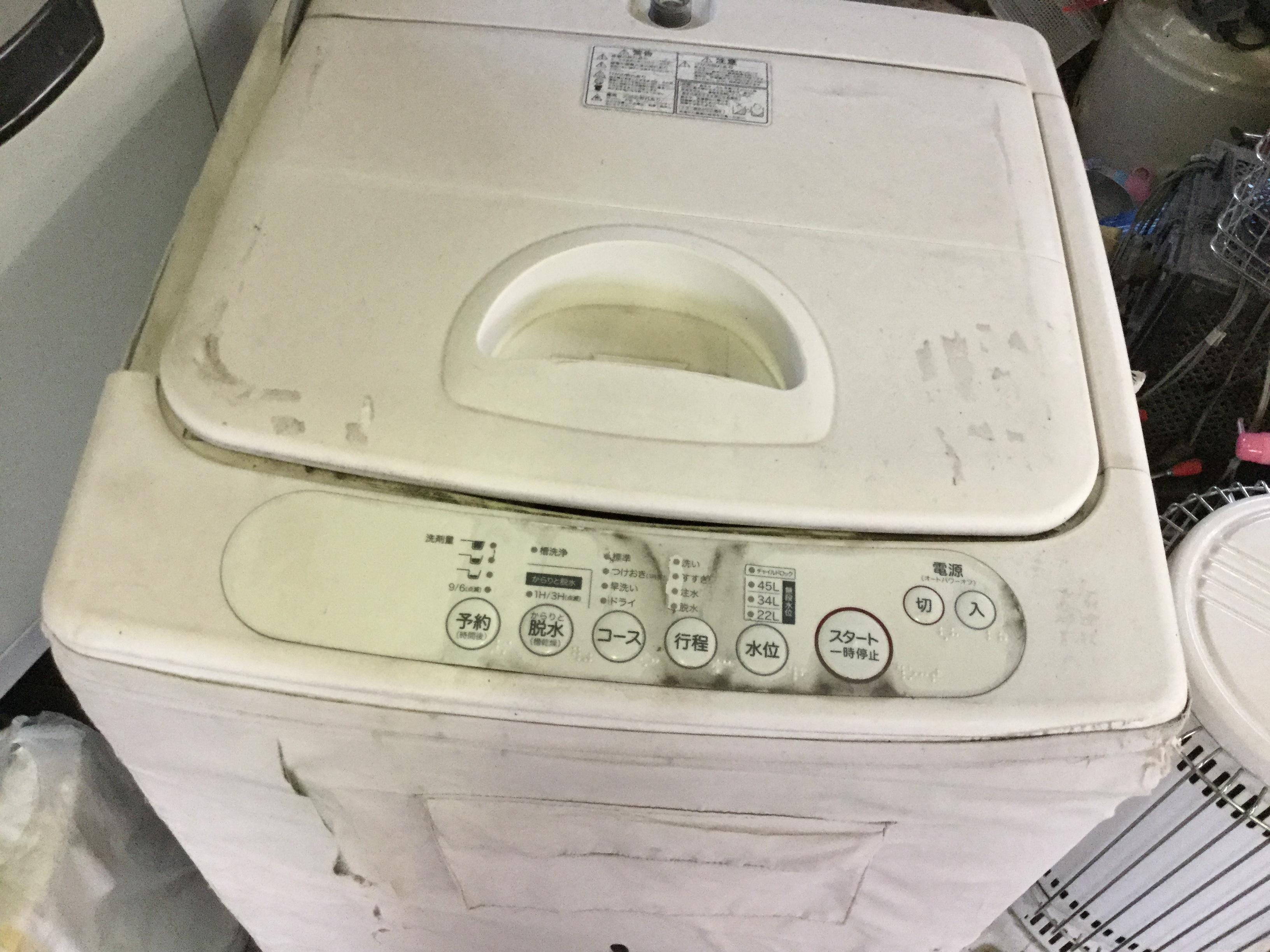 洗濯機⑤です。