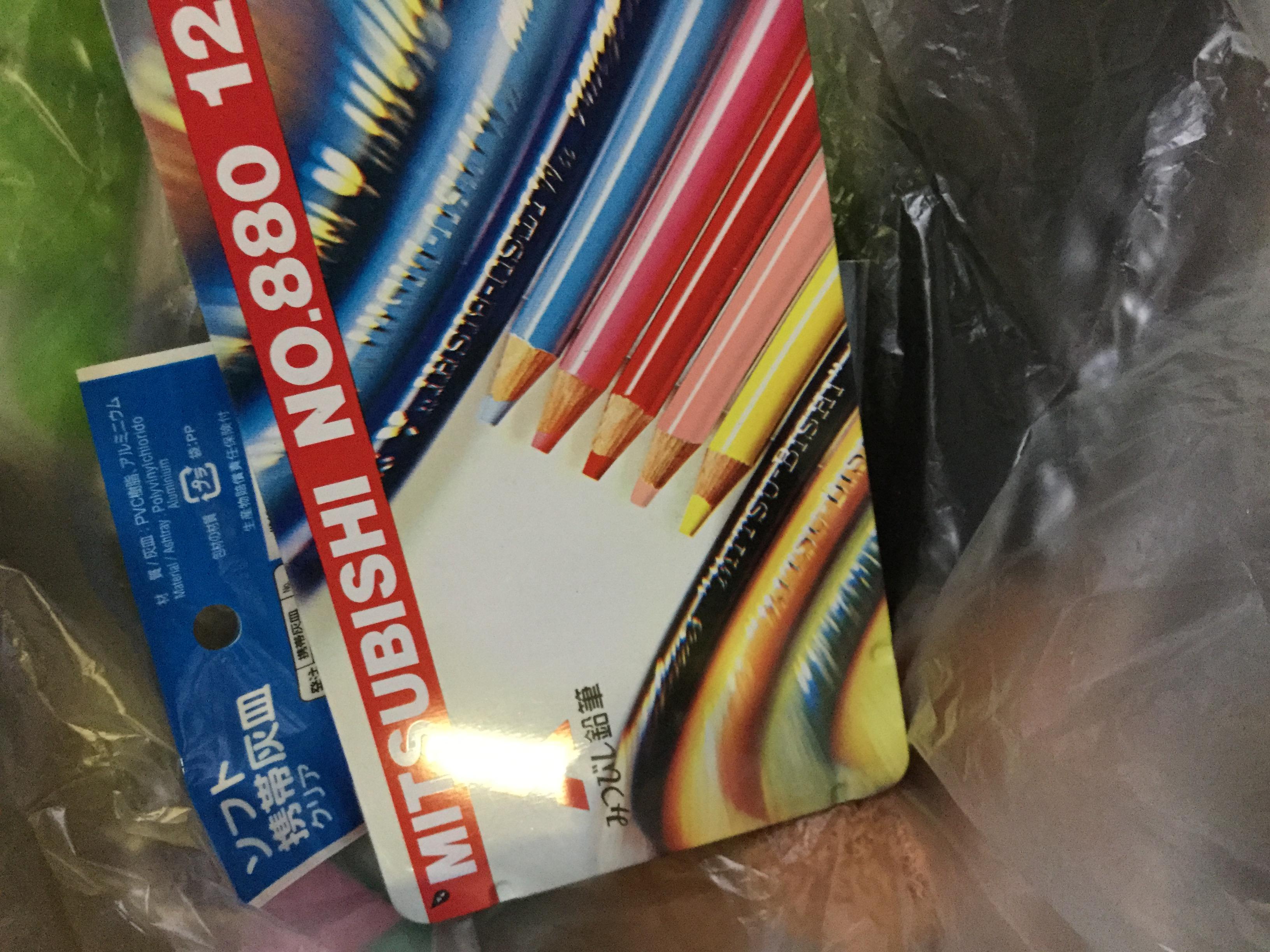 色鉛筆です。
