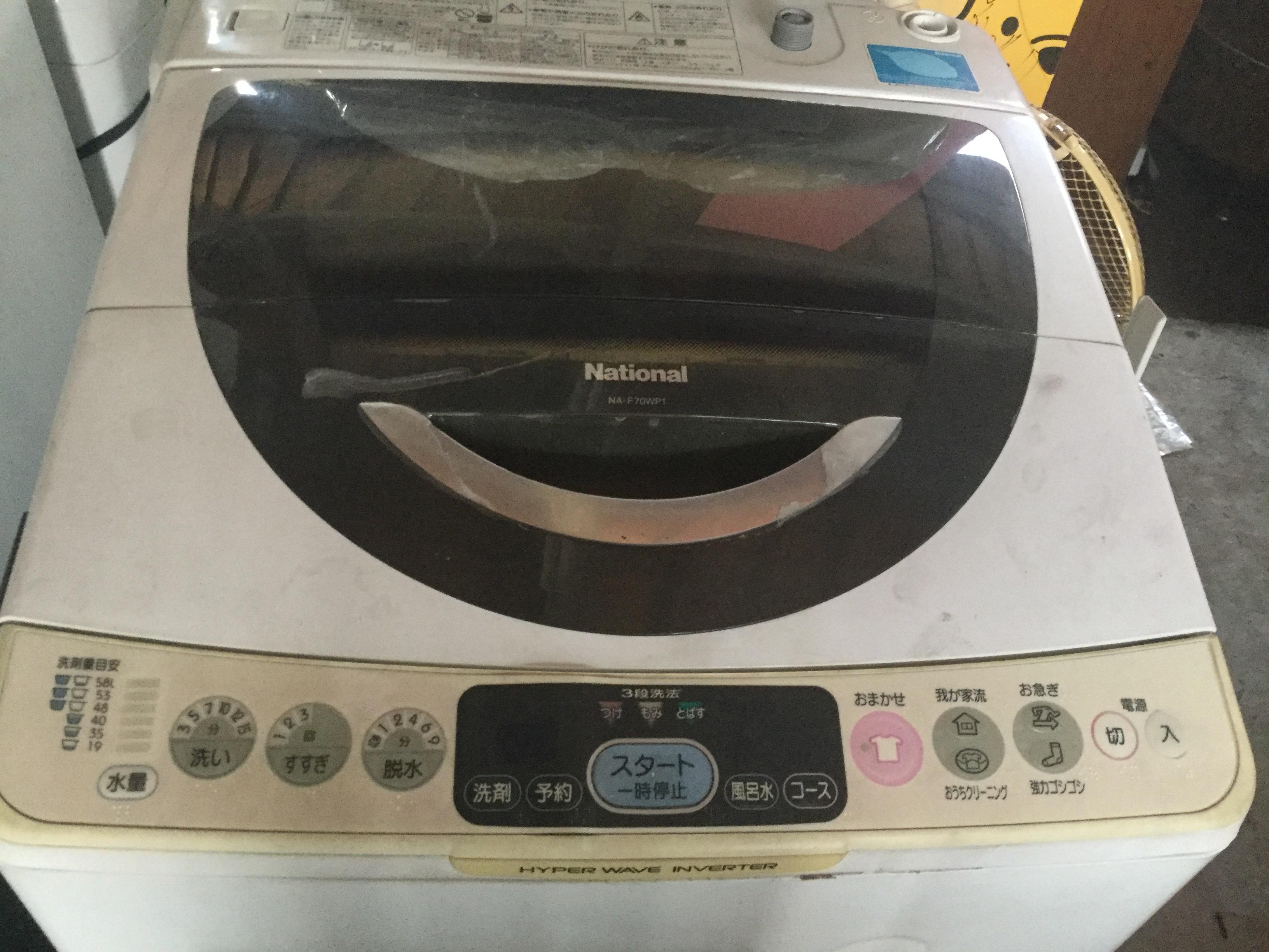 岡山県玉野市玉原付近で回収した不用品の洗濯機です。