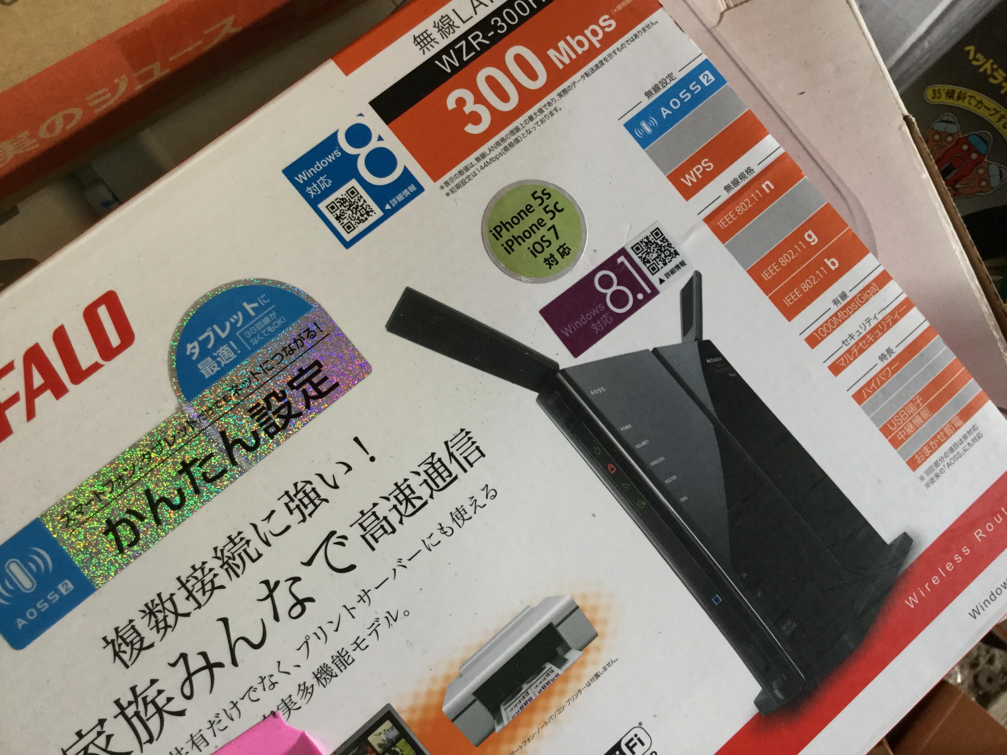 無線LANです。