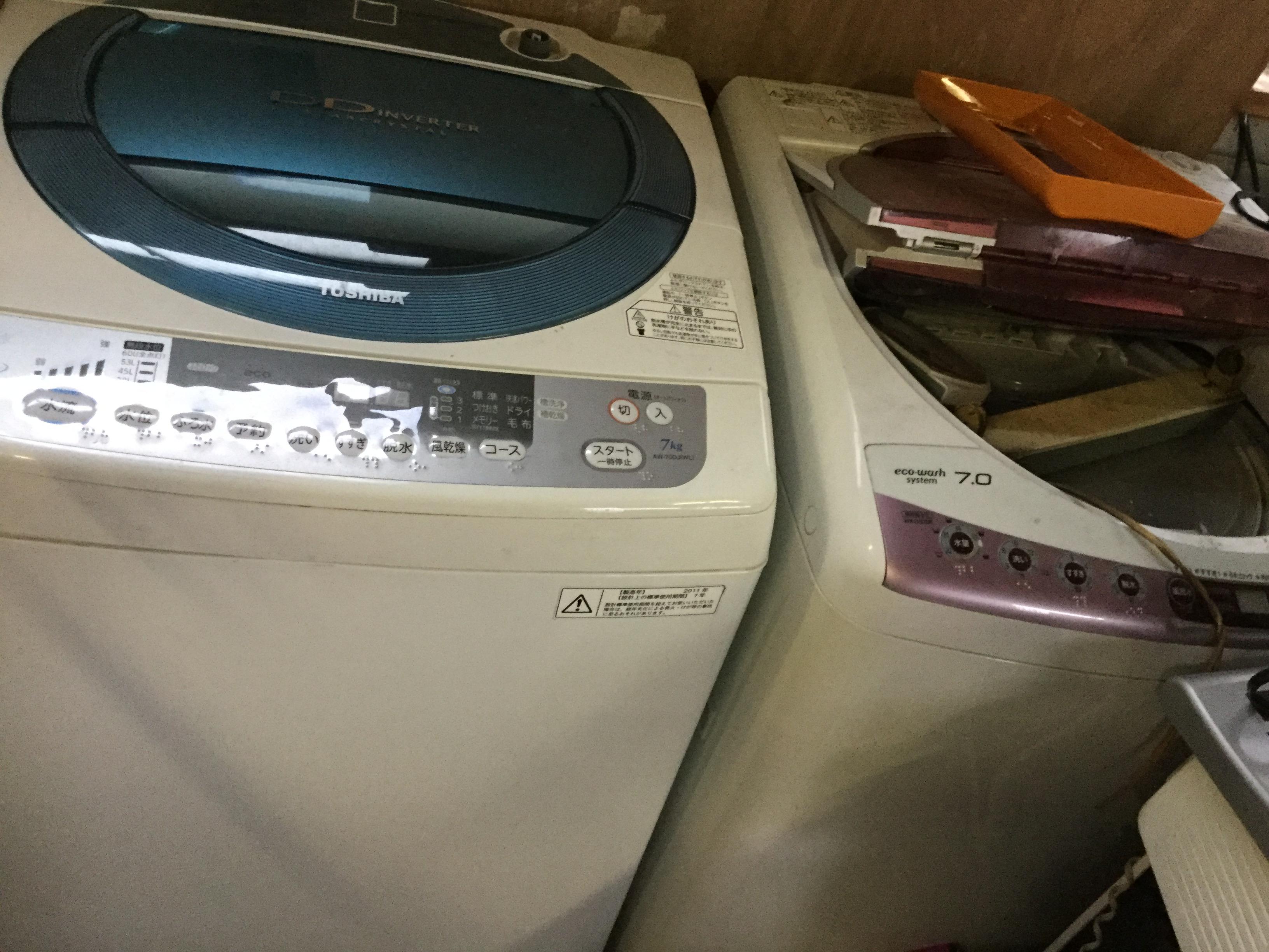 洗濯機③です。