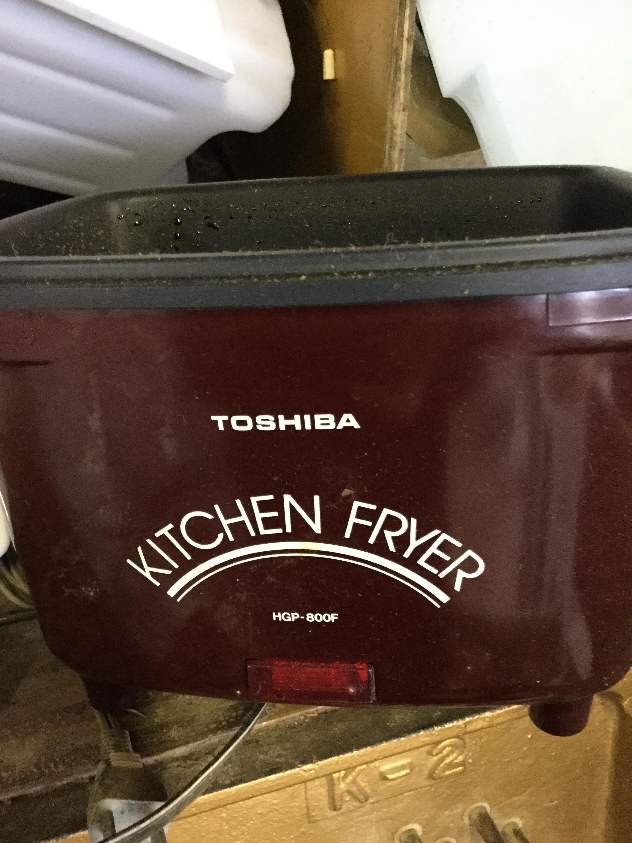 キッチンフライヤーです。