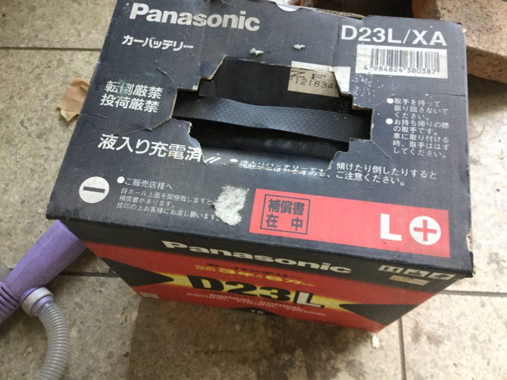 岡山県内で回収したバッテリー