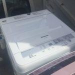 岡山市南区で回収した洗濯機