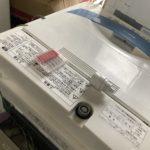 井原市で洗濯機の回収をさせて頂きました