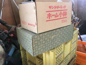 岡山市南区での不用品回収、粗大ゴミの片付け回収した段ボール