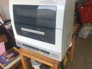 備前市伊部で不用品回収した食洗機