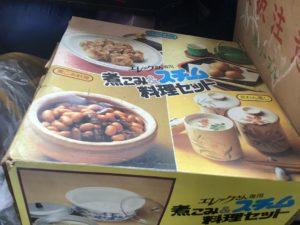 岡山県で回収したキッチン用品