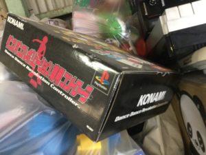 岡山県総社市での不用品回収、粗大ゴミの片付け回収したゲーム機