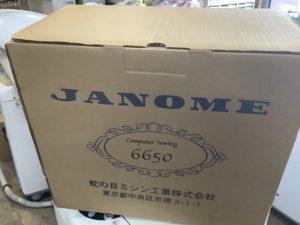 岡山県岡山市で回収したミシン