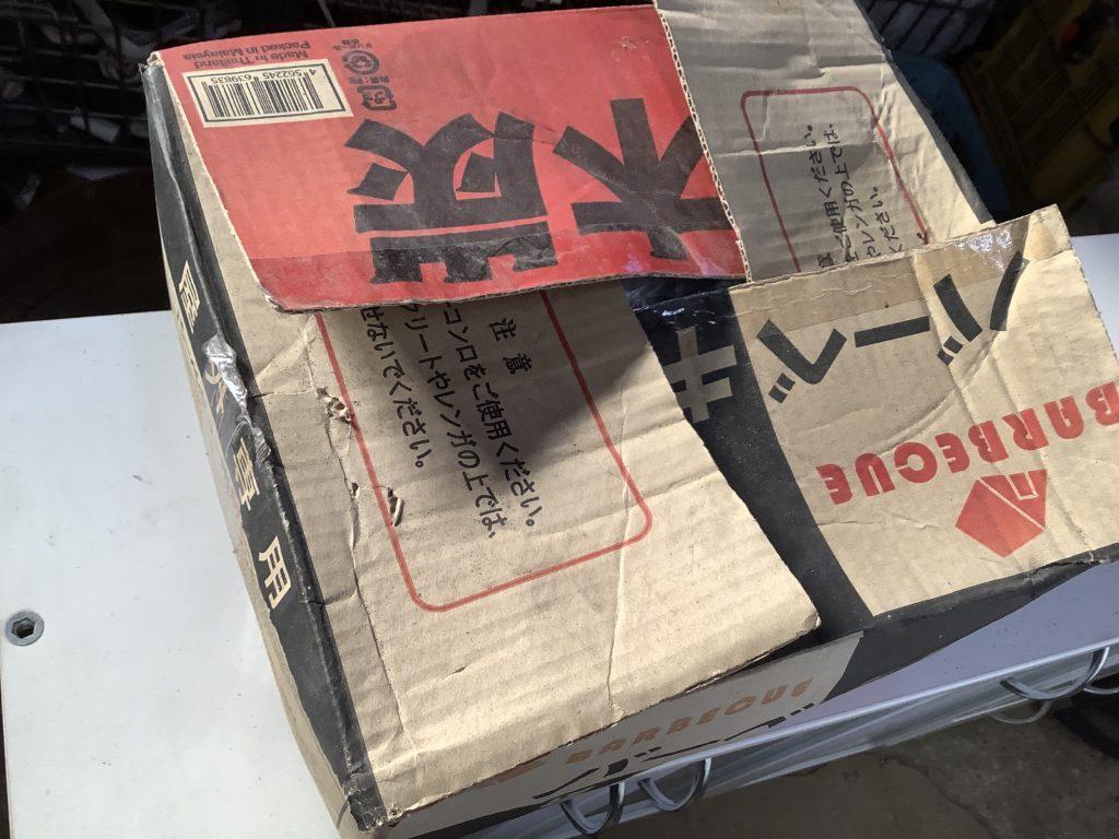 岡山市南区で回収した木炭