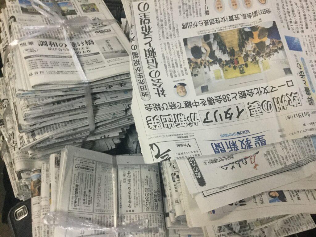笠岡市で回収した新聞紙