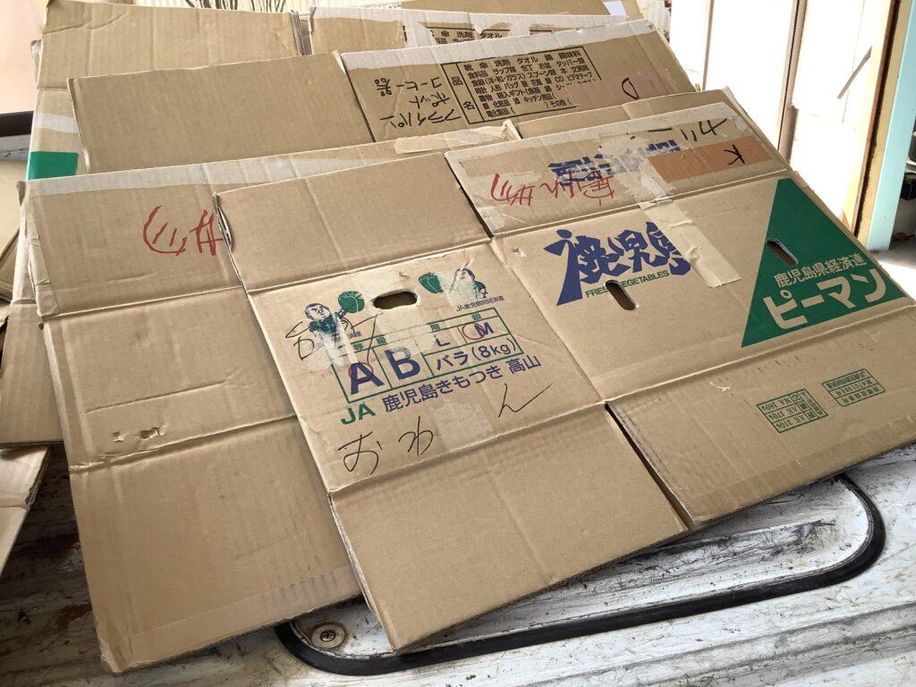 岡山市内で回収したダンボール
