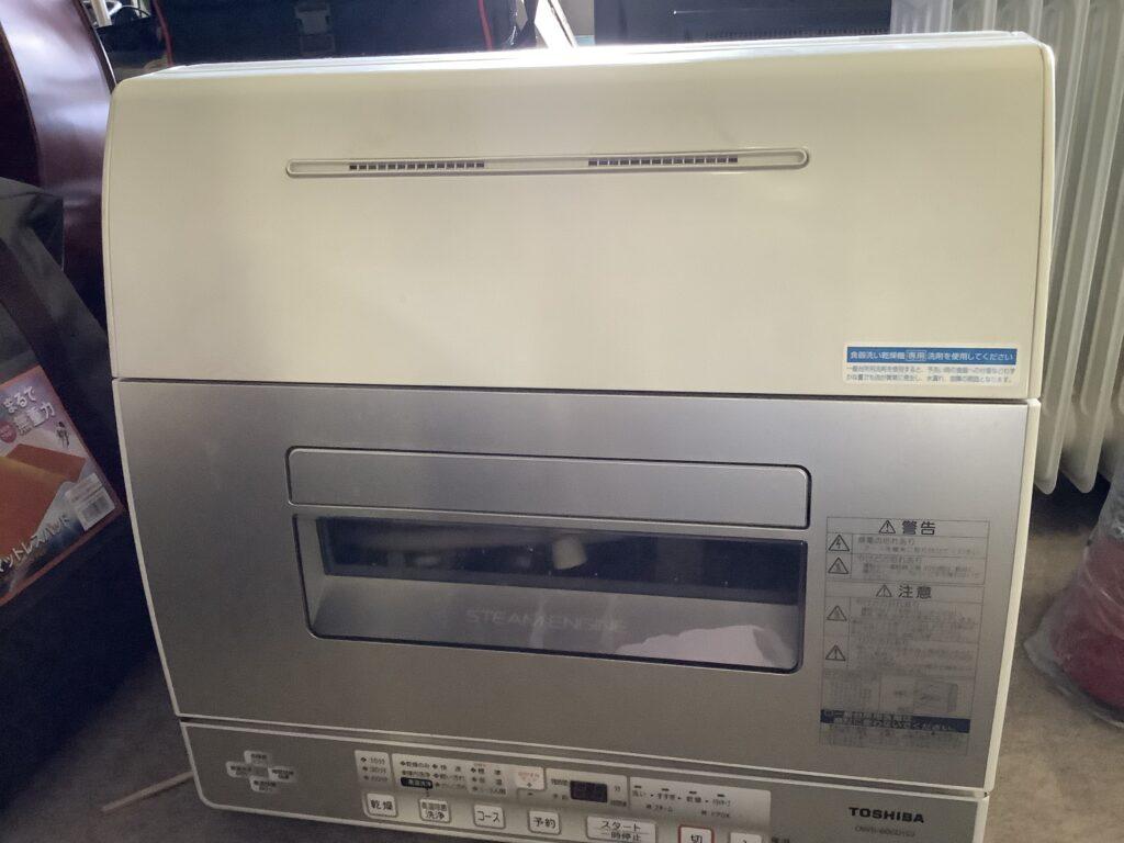 岡山市内で回収した食器洗い乾燥機