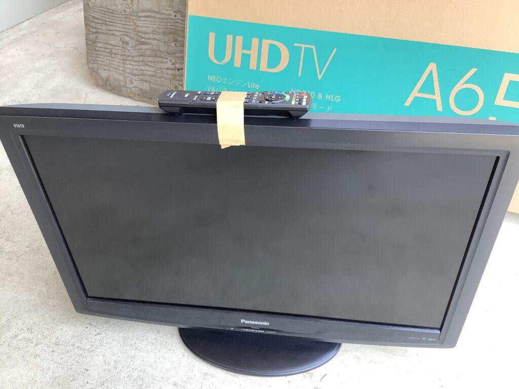 岡山市浦安本町で回収したテレビ