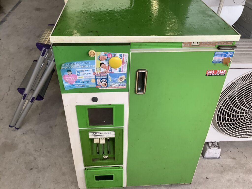 岡山市北区野田で回収したライスボックス
