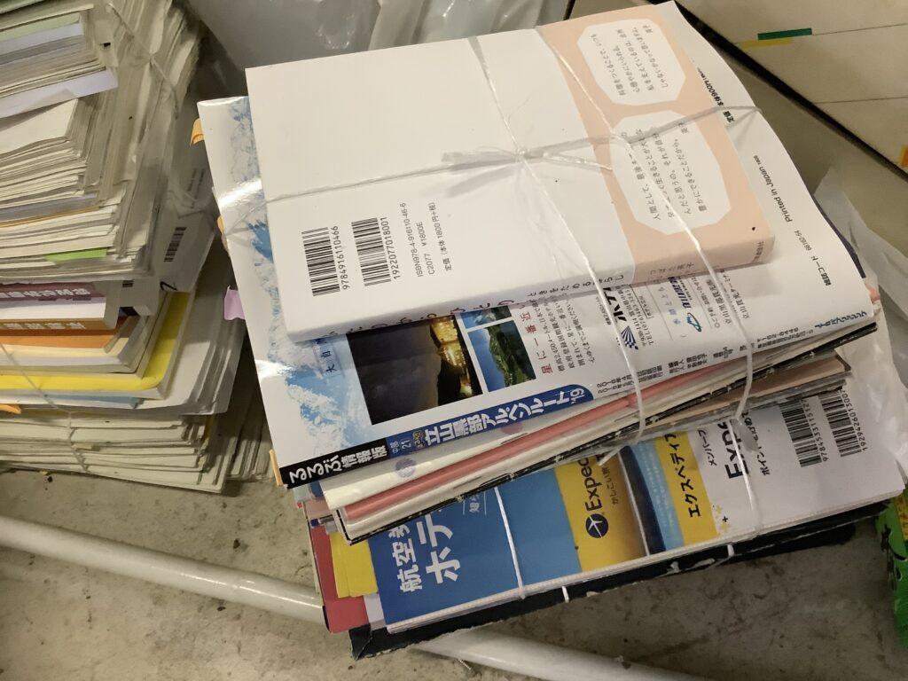 岡山市北区花尻で回収した雑誌