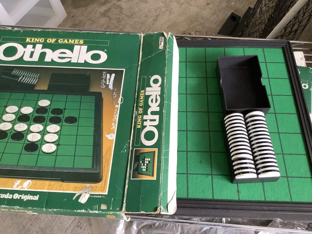 岡山市北区奥田本町で回収したオセロゲーム